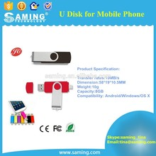 2015 new Smart Phone OTG USB Flash Drive / 8G U-disk to Smartphone