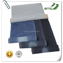 BF1204BB-D 2015 cotton polyester spandex denim 6.9oz