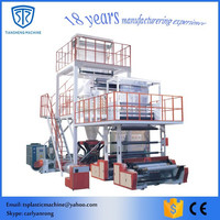 Agricultural greenhouse film extruder, agriculture film blowing machine
