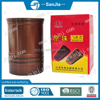 CYLINDER SLEEVE ASSY for tractor parts
