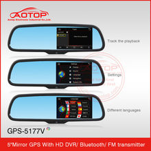 5 Inch Auto Dimming Hd Car Dvr Gps Navigator With Touch Screen, Bluetooth,FM Transmitter