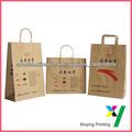 Ecofriendly Kraft Bolso con Logo