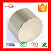 N50 good quality bar magnets diametrically magnetization