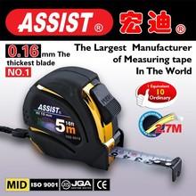 prime quality UV shelled 3M/10ft tape measure Hand tools