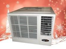 unidades de aire acondicionado de ventana