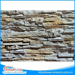 Made in china 500 x 100mm stone wall panel indoor decoration