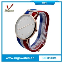 High quality for young fashion design new nato strap watch