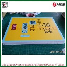 a good deal of Digital print pvc foam board for Advertising
