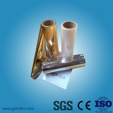 BOPP+metallized+EVA hot sealable film from facrory directly ordourless+joint<=1