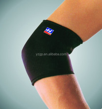 Compression Neoprene Waterproof Elbow Support