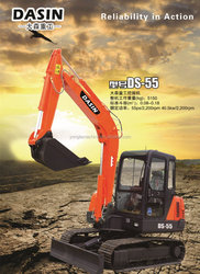 Aesthetic appearance hot sale small excavator spare parts DS-55 5tons