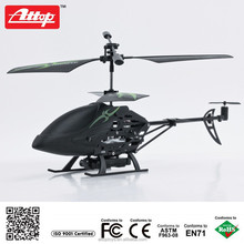 YD-118c High Quality hot sell infrared 3ch alloy series rc helicopter