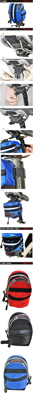 Bike Saddle Bag6.jpg