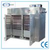 GRT wide used industrial food dehydrator machine for fruit / industrial food drying machine / commercial food dryer machine