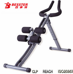 2016 health care product sell hot JS-002 AB trainer indoor sports ab slider exercise