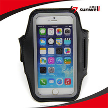 "Qualisub Private Design for iPhone6 4.7"" sports armband"