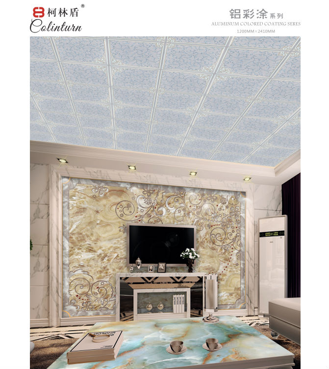 Handige Indeling Badkamer ~ Waterdicht materiaal badkamer wandpanelen aluminium composiet