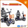 lithium electric scooter 2000w electric scooter 120w