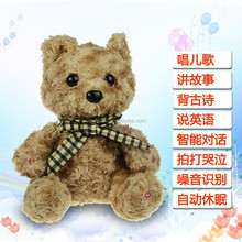 Factory supply OEM customized high quality sound and recorder plush toy teddy bear