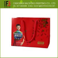 Custom Design Reusable French Fries Paper Bag