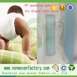 Sunshine popular best reusable diapers, high quality upholstery fabric, raw materials for baby diapers