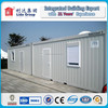 CE/ ISO certified 20ft prefabricated container office, 20ft office container, container building