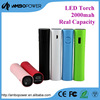 factory price 2600mah mobile power pack with LED light