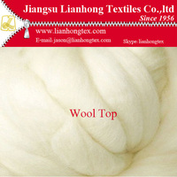 Factory Price Mercerized Raw White Wool Tops