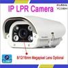 "ip camera wifi module 1/2.7"" 2M CMOS sensor 2.0Megapixel CMOS Sensor IP LPR Camera"