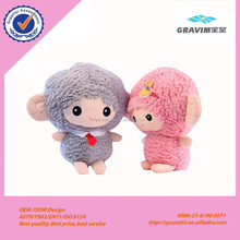 Plush sheep toys for Valentine's day