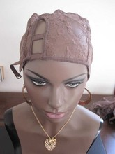 4 styles can choose adjustable mesh weaving u part wig cap for making wigs