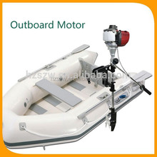 made in china 4 stroke 1.5 hp electric or manual marine engine outboard china