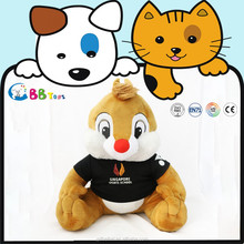 2015 new hot sales brown the little squirrel ,plush cartoon toys for sales