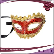 Cheap red plastic party city masquerade masks for adult buy cheap