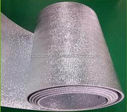aluminum composite EPE/ PE/ woven fabric/air bubble