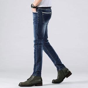 De arroz barato elástico unisex pantalones skinny sexy para hombre denim jeans