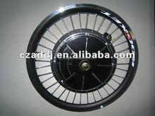 20 inch front wheel electric bike motor