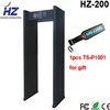 HZ-200 high sensitivity long range walk through metal detector