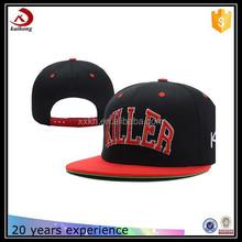 wholesale knicks golf cap china adjustable Wholesale Snapback Cap