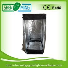 """24""""x24""""x48""""(60x60x120cm) Mylar hydroponic grow tent"""
