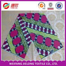wax print fabric stock lot