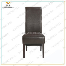 WorkWell PU leather high back living room chair with rubber wood legs Kw-D4159