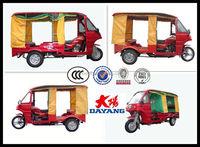 chongqing 150cc air cooled Enclosed Bajaj three wheel motorcycle&tri motorcycle with ccc in Kenya