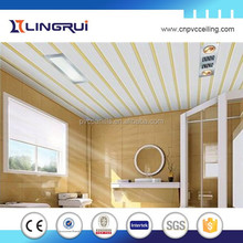 sound system wood paneling wallpapers designer bathroom decor ideas cheap price pvc cladding board