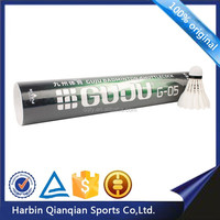 G-05 China low price wholesale OEM feather badminton shuttlecock