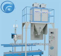 packing machine price for sale