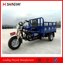 Factory Wholesale Shineray XY150ZH-A Three Wheel Car/Motor Tricycle/Adult Tricycle