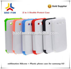 Blank Sublimation Phone Case for Samsung Galaxy S3 Rubber with Plastic 2 IN 1 Sublimation Mobile Phone Case