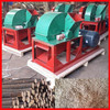 /product-gs/2015-hot-sale-wood-sawdust-making-machine-60215282668.html