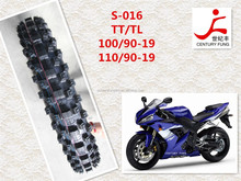 high quality profassional manufactuer 110/90-19 motorcycle tube tyres and tubeless tyres